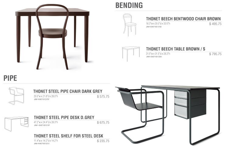 MUJI manufactured by Thonet in Germany – Bentwood and