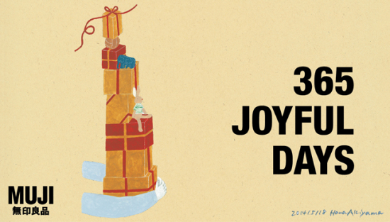 365joyfuldays_image3