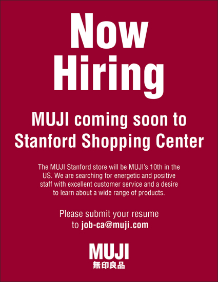 LETTER_0515_NOW-HIRING-STANFORD