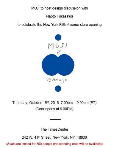 muji enough press logo