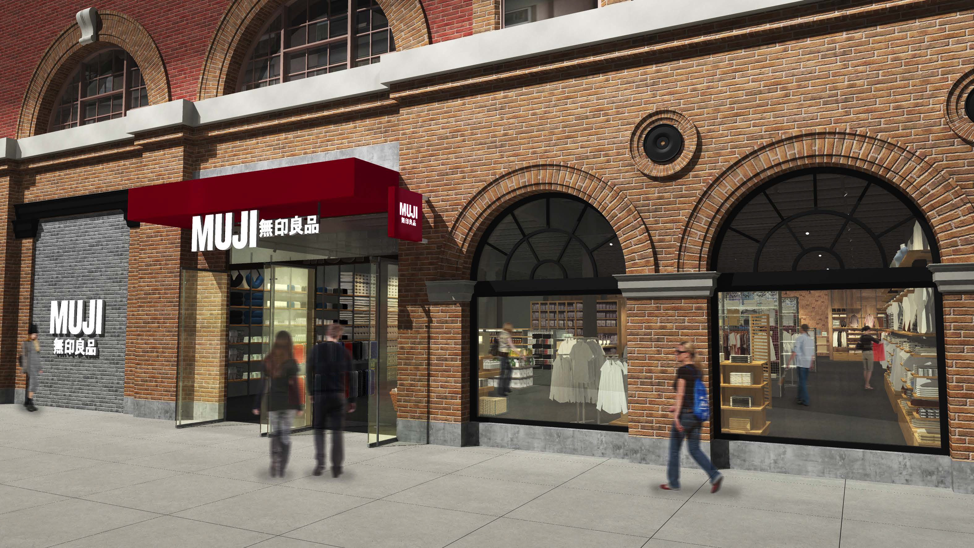 muji newbury street pop up shop muji usa. Black Bedroom Furniture Sets. Home Design Ideas