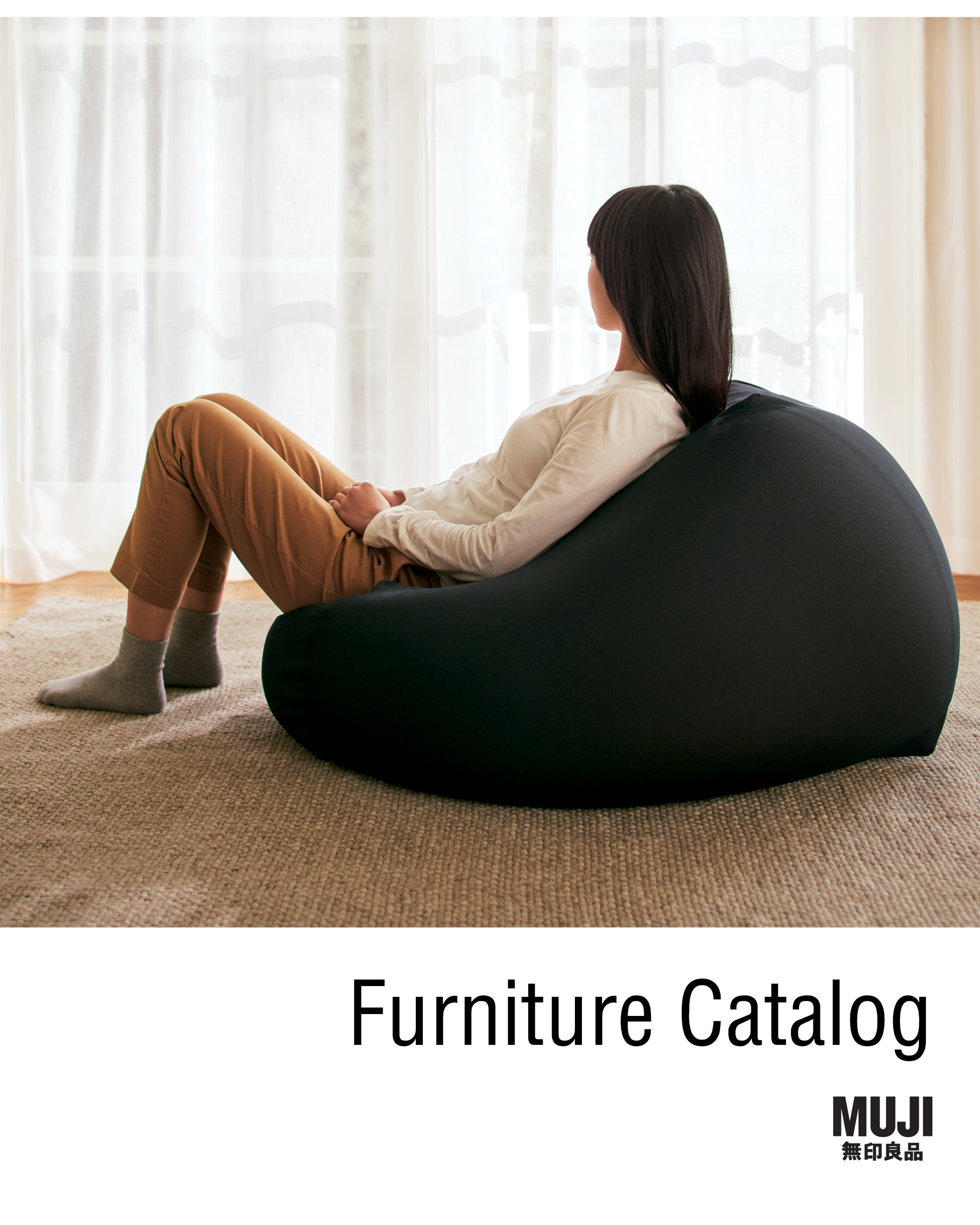 Furniture Store Online Usa: Web Catalog