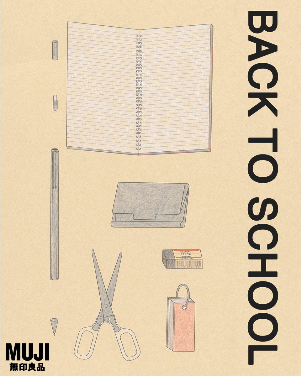muji back to school muji back to school