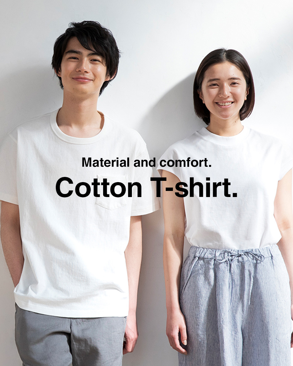 Material and comfort. Cotton T-Shirt.